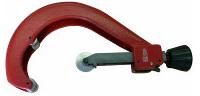 Труборез для труб диаметром от 100 до 160мм. Диаметр ножа 44мм